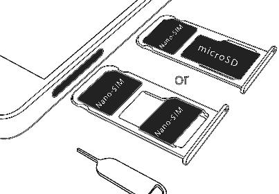 Huawei P8 Lite 2017 SIM-Slot
